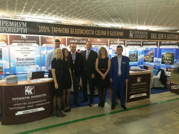 Премиум Проперти на выставке Недвижимость 2014 в Москве