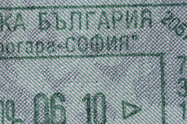 ВНЖ в Болгарии: отметка в паспорте о пересечении границы