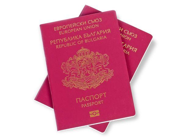 Паспорт гражданина Болгарии | Фото: shutterstock.com