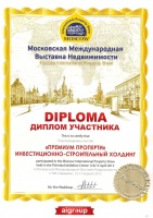 Moscow International Property Show 2013
