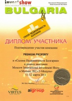 Moscow International Investment Show 2011